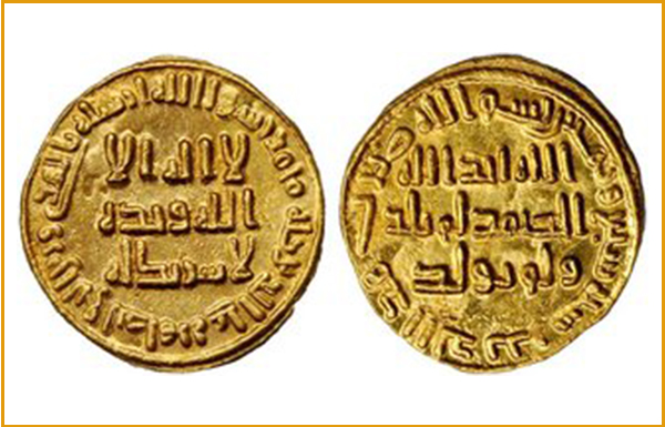 Calligraphy_on Islamic Coins